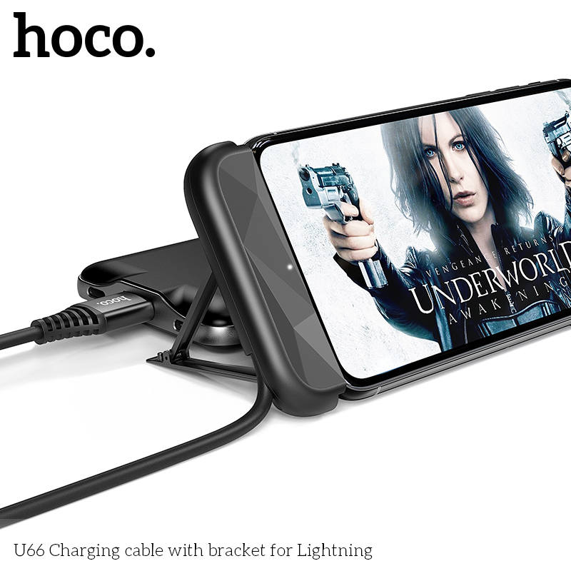 Кабель HOCO Lightning with bracket U66 |1.2m, 2.4A| 16076